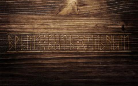 Магия символов. Волшебные предметы с символами. Белла Авеб.